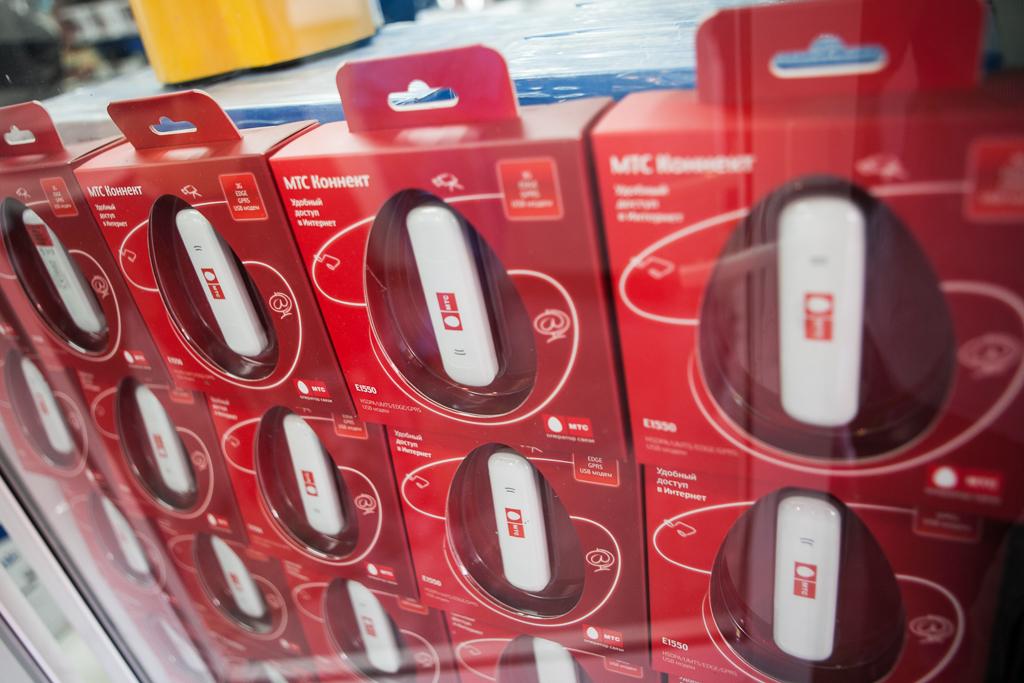Интернет-модемы МТС, продававшиеся в Ашхабаде в 2010 году.