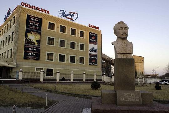 Открытие казино фламинго в казахстане как выиграть казино гта в кости