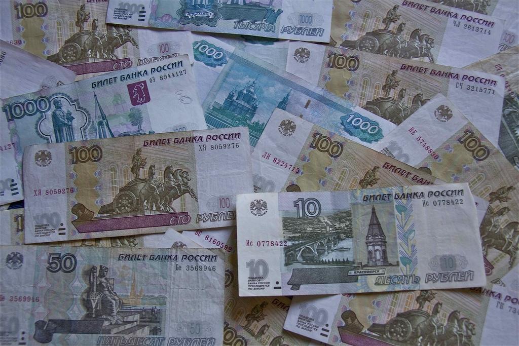 вроде есть, картинки деньги бумажные российские великий живописец